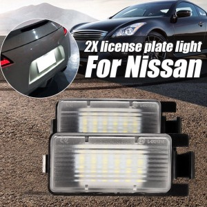2x LED License Plate Light Lamp For Nissan 350Z 370Z GTR Infiniti G35 G37 G25