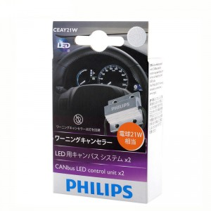 Philips T20 S25 W21W P21W LED Warning Canceller CEA Canbus Fit For 12V 21W 18957