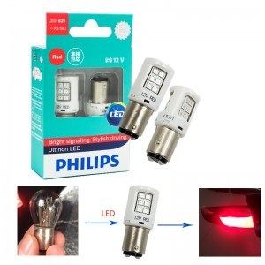 Philips P21/5W S25 1157 11499ULR LED Red Turn Signal Lamps Stop Brake Light